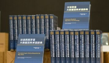 El primer diccionario multilingüe de terminología de Big Data del mundo se estrena en Guiyang, China