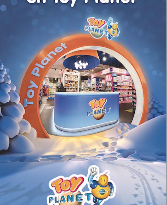 Ante la escasez de materias primas, Toy Planet lanza la primera guía de Navidad del mercado